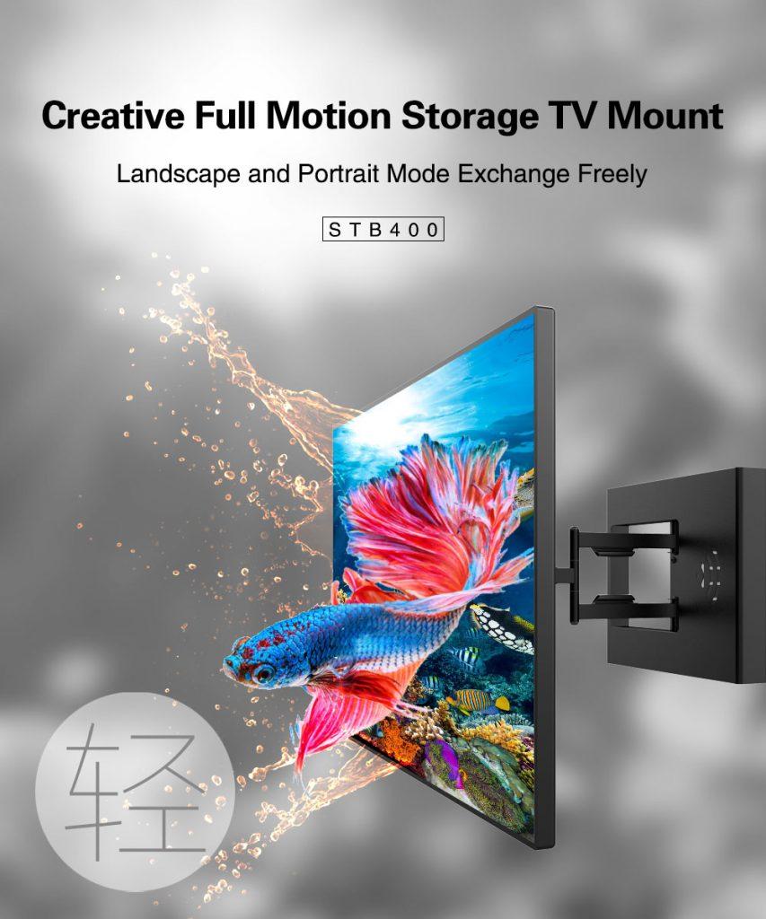 Full Motion TV Mount 1