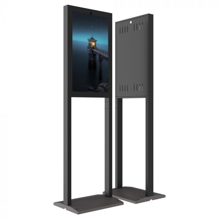 Peacemounts Kiosk DSS01