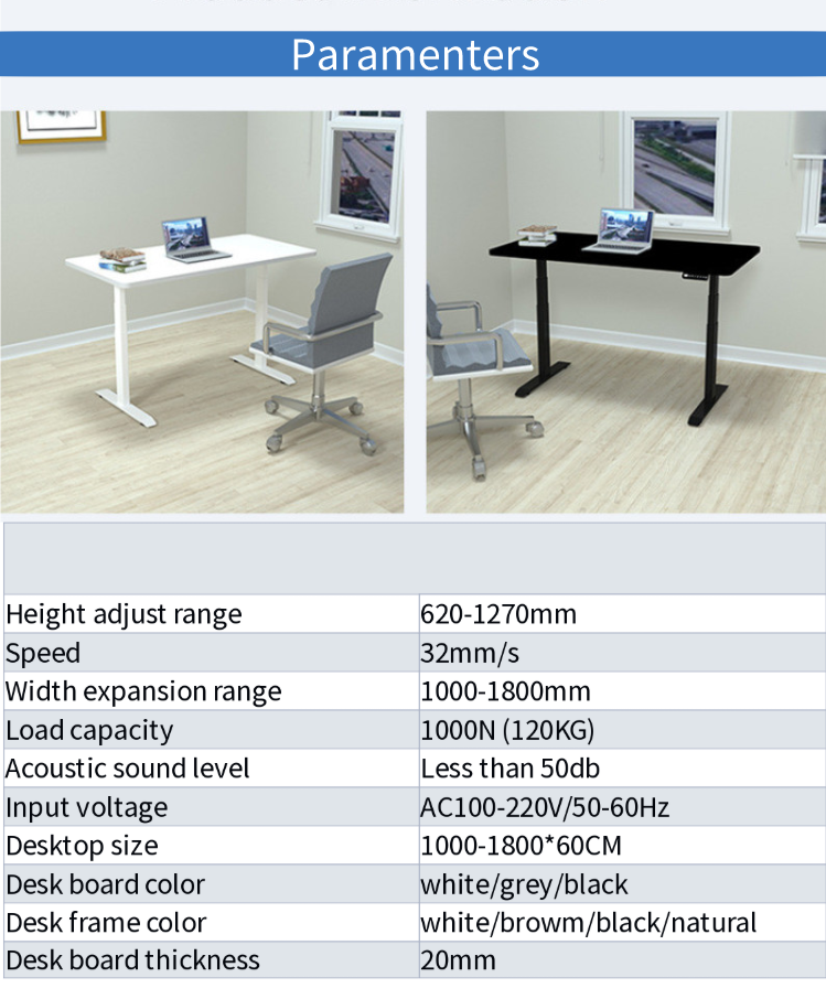 Electric Lifting Office Tables Stand Up Desk 8